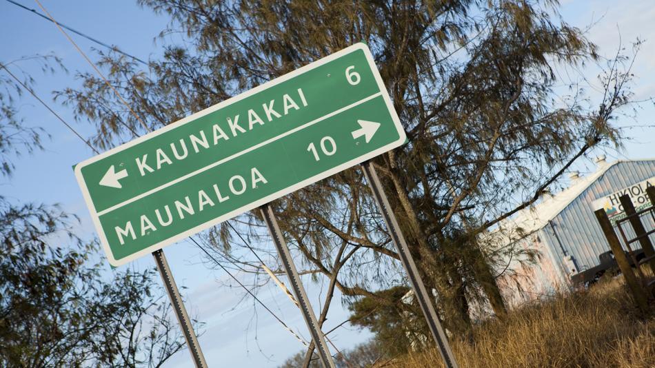 Video: Molokai East End