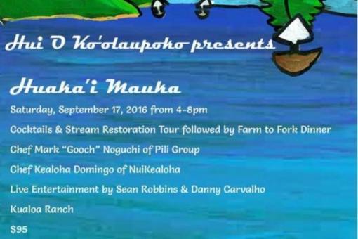 "35th Annual Hawaiian Slack Key Guitar Festival ""waikiki Style"""