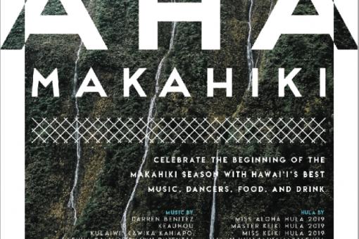 2019 Aha Makahiki