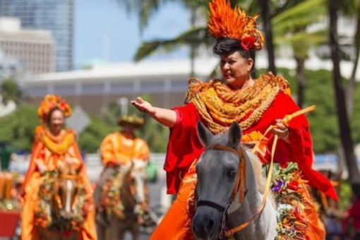 Aloha Festivals Floral Parade (72nd Annual)