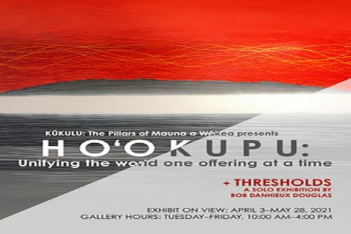 """""""HOOKUPU: Unifying the World One Offering at a Time"""" Exhibition"""