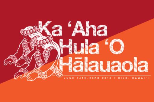 Ka Aha Hula O Halauaola