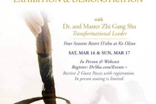 Tao Calligraphy Exhibit and Demonstration With Master Sha
