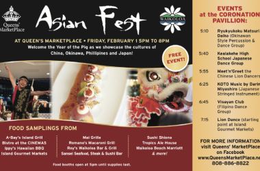 Asian Fest at Queens' MarketPlace