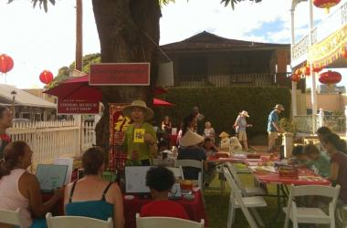 Chinese Heritage Festival