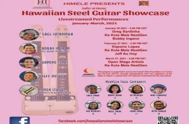 Hawaiian Steel Guitar Showcase Live Streamed - Jan. 30th