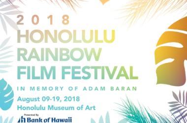 29th Annual Honolulu Rainbow Film Festival (key image)