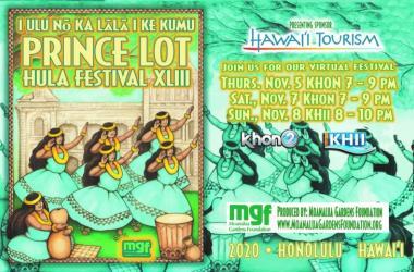 I Ulu Nō Ka Lālā I Ke Kumu, Youth blossoms from a strong foundation, the 43rd Annual Prince Lot Hula Festival