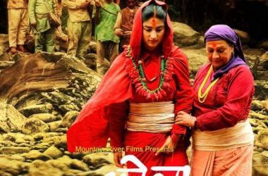 Jhola Movie Poster