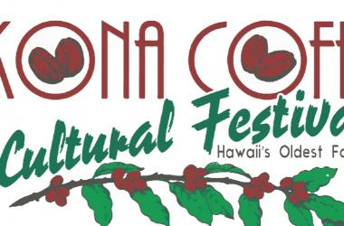 Kona Coffee Cultural Festival (50th Annual)
