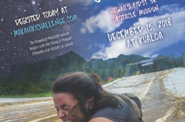 2018 Makahiki Challenge