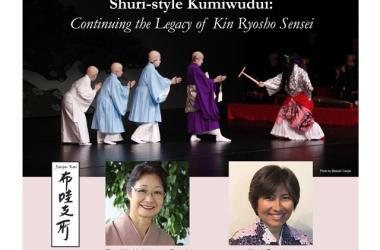 Shuri-style Kumiwudui:  Continuing the Legacy of Kin Ryosho Sensei