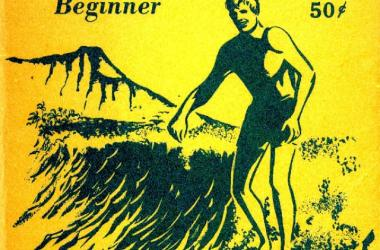 Surfing Hawaii: Exhibit-Related Lectures