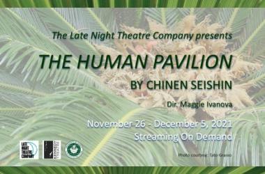 The Human Pavilion