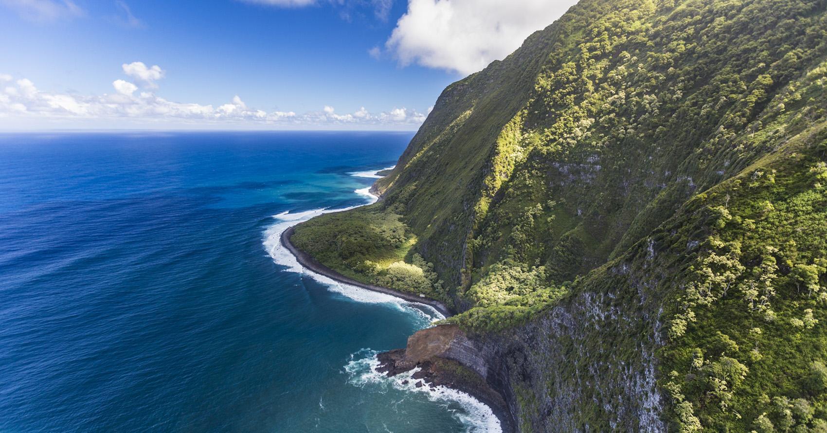Eo Molokai Nui A Hina E