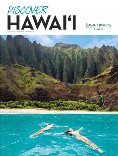 Your Hawaii Holiday Planner