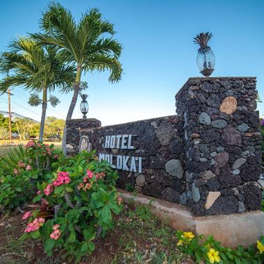 Hotel Molokai's Entrance