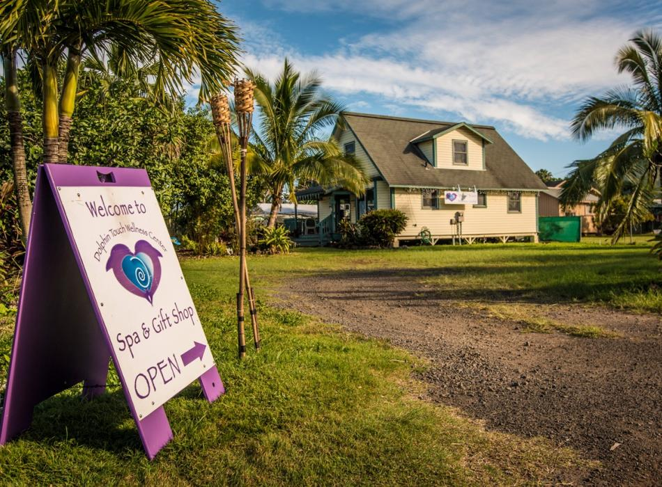 Located Right in the Heart of Kapaa Town