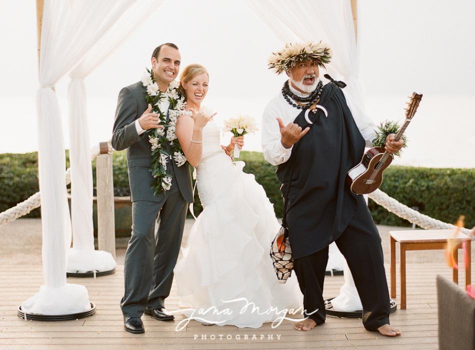 Maui restaurant wedding location