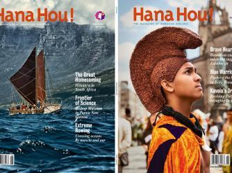 Hana Hou! Covers