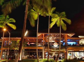 Hard Rock Cafe Honolulu Exterior View