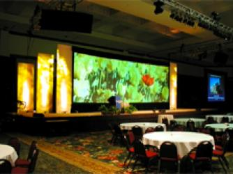 Wide screen projection blending at the Convention Center
