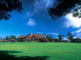 Kilohana Mansion