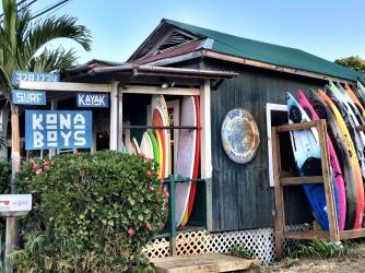 "The Kona Boys shop - Know as the ""old yamagata pool hall"" our building is over 100 years old and has the perfect character to accommodate a surf shop."